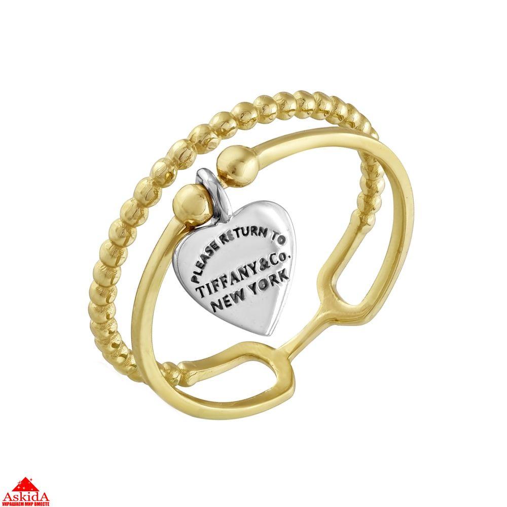 золото ювелирные изделия брелоки