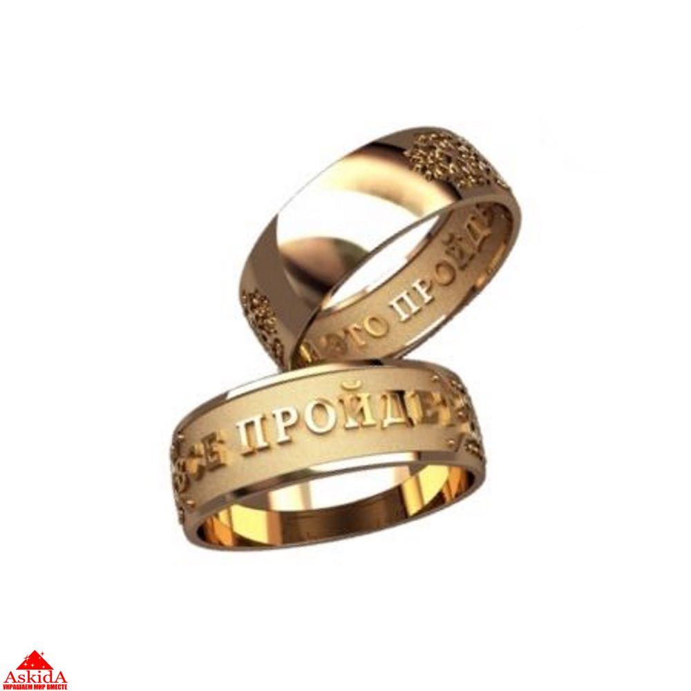 Кольцо царя Соломона - «все пройдет, и это пройдет» - АскидА ... 8a1cc4aff3c