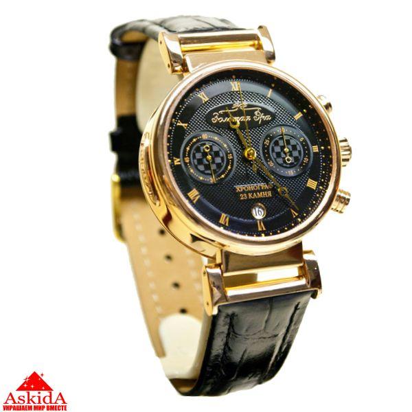 Золотые часы купить белгород цена женские наручные часы adidas цены