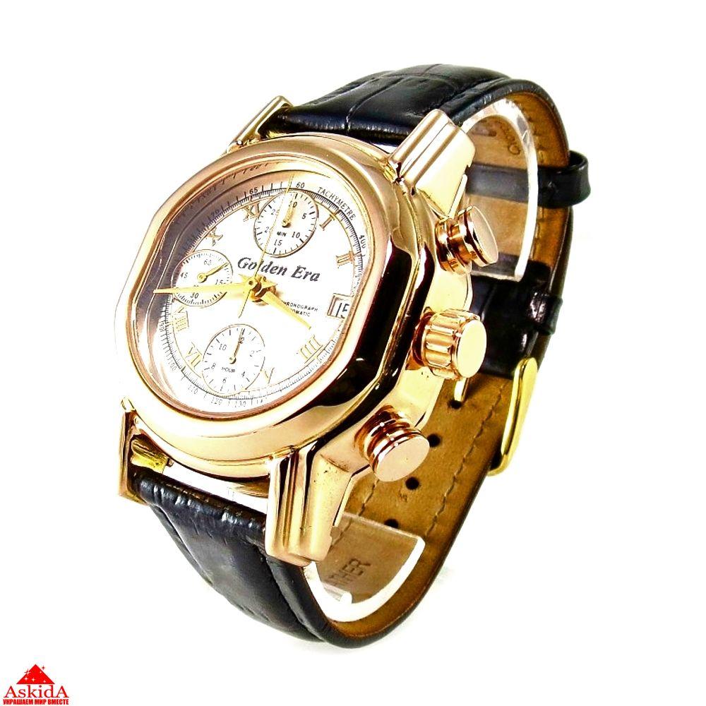 Часы часы продать часы купить дорогие савеловский скупка часов