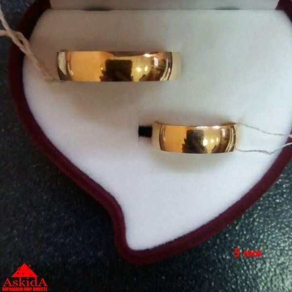 Гладкое обручальное кольцо 5 мм лимонное золото - АскидА ... 09770527797