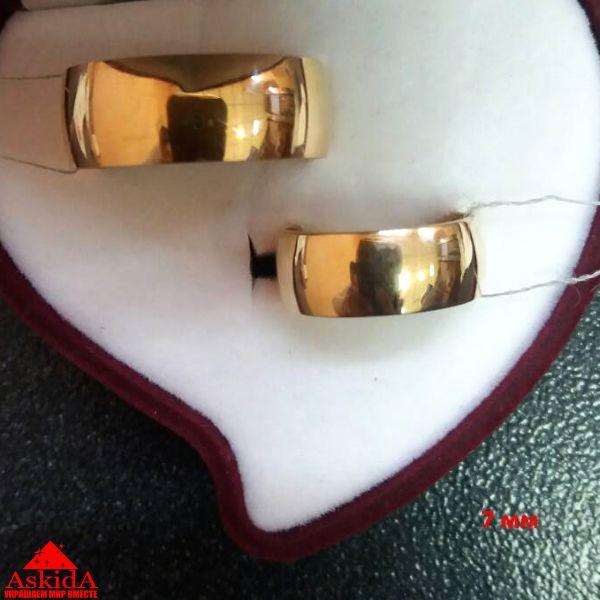 Гладкое обручальное кольцо 7 мм из розового золота - АскидА ... 05d4ead130d