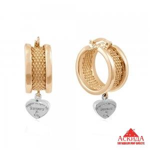Модные ювелирные украшения 2018 и мода на золотые ювелирные украшения 14